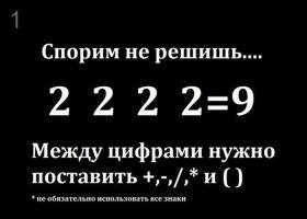 [IMG=384_1]
