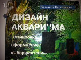 [IMG=613_13]